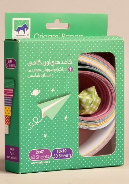 بسته ی کاغذهای اوریگامی (دیاگرام آموزش هواپیما) – اوریمان
