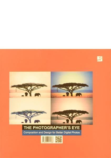 کتاب-چشم-عکاس-مایکل-فریمن-1