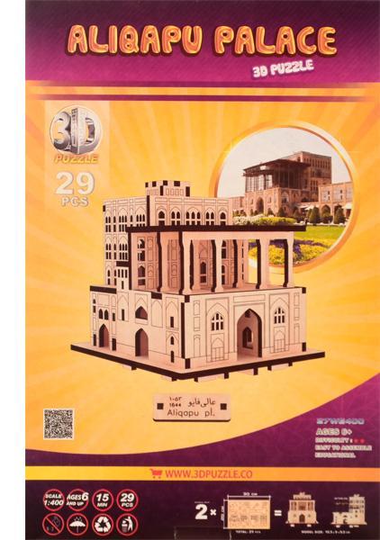 پازل سه بعدی کاخ عالی قاپو – فرهنگ و تمدن