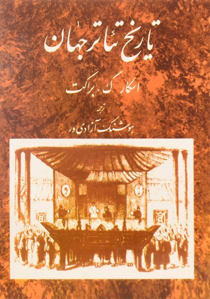 efadaf