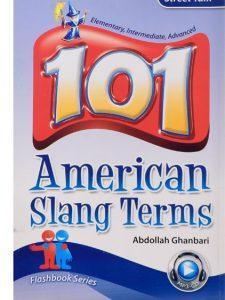 ۱۰۱-american-slang-terms-ghanbari-2