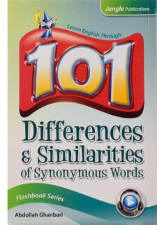 ۱۰۱-differences-similarities-of-synonymous-words-ghanbari-2