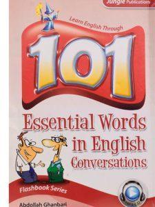 ۱۰۱-essential-words-in-english-conversations-ghanbari-2