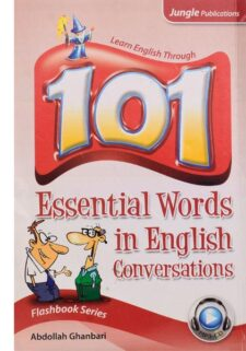 ۱۰۱-essential-words-in-english-conversations-ghanbari-2