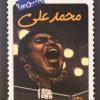 کتاب-محمد-علی-چه-کسی-بود-فاطمی