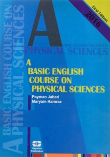 a-basic-english-course-on-physical-sciences-jaberi-2