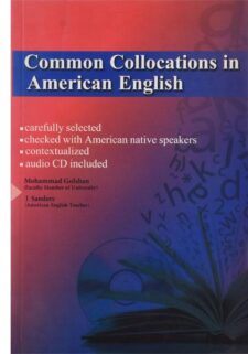 common-collocations-in-american-english-golshan-2
