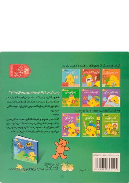 نقاشی کودکانه ضرب المثل های ایرانی