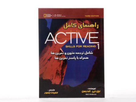 راهنمای-کامل-active skills for reading1،اندرسن (۱)