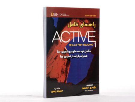 راهنمای-کامل-active skills for reading1،اندرسن (۲)