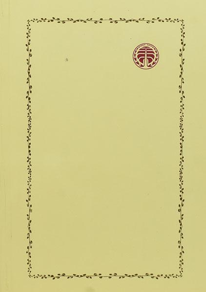 زوربای-یونانی-کازانتزاکیس-۳