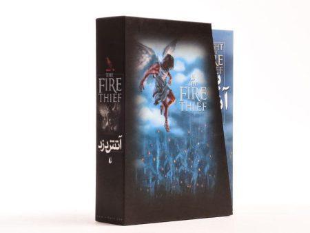 مجموعه-کتابهای-آتش-دزد،افق-۵ (۴)