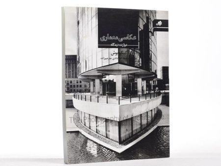 کتاب-عکاسی-معماری،بوش