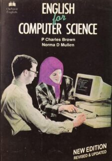 english-for-computer-science-brown