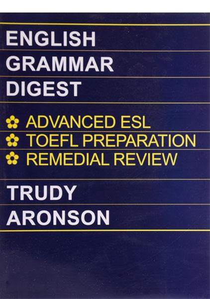 english-grammar-digest-aronson-2
