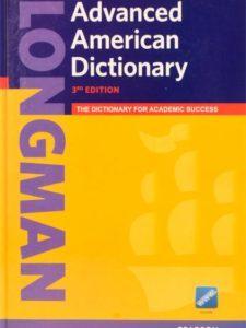 longman-advanced-americn-dictionary-3