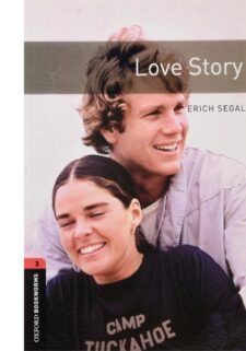 love-story-segal-1