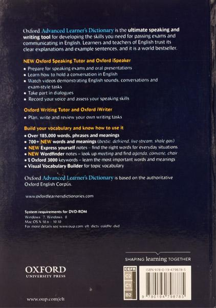 oxford-advanced-learner`s-dictionary-4