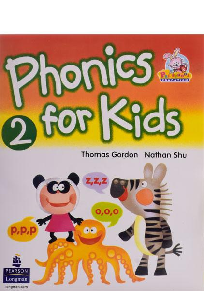 phonics-for-kids2-gordon