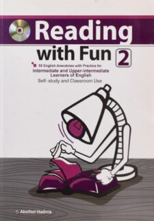reading-with-fun2-hadinia-2