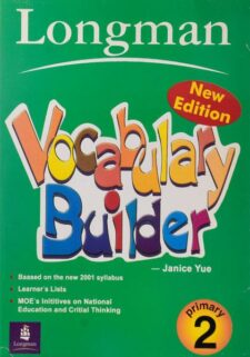 vocabulary-builder2-yue-2