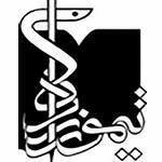 لوگوی-انتشارات-تیمورزاده