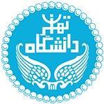 لوگوی انتشارات دانشگاه تهران