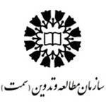 لوگوی انتشارات سمت