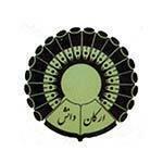 لوگوی-انتشارات-ارکان-دانش