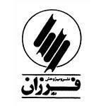 لوگی-نشر-فرزان-روز