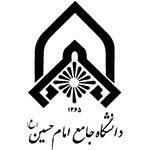 لوگوی-انتشارات-دانشگاه-امام-حسین