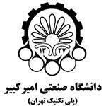 لوگوی-انتشارات-دانشگاه-صنعتی-امیرکبیر