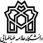 لوگوی-انتشارات-دانشگاه-علامه-طباطبایی