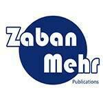 لوگوی-انتشارات-زبان-مهر