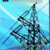 خرید کتاب حل مسائل سیستمهای قدرت الکتریکی 1 کاظمی