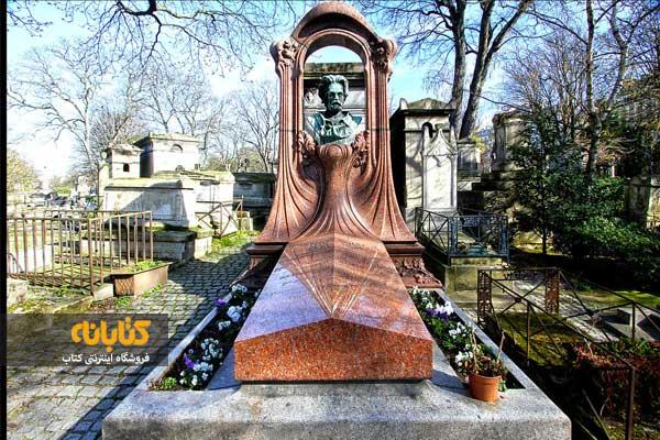 سنگ قبر امیل زولا