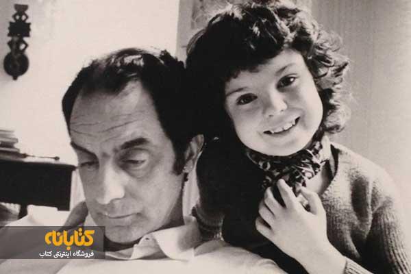 زندگینامه ایتالو کالوینو
