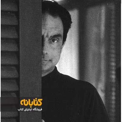 بیوگرافی ایتالو کالوینو