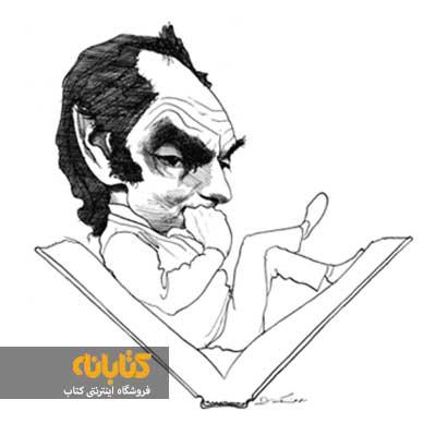 اهمیت آثار ایتالو کالوینو