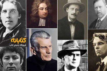برترین نویسندههای جهان