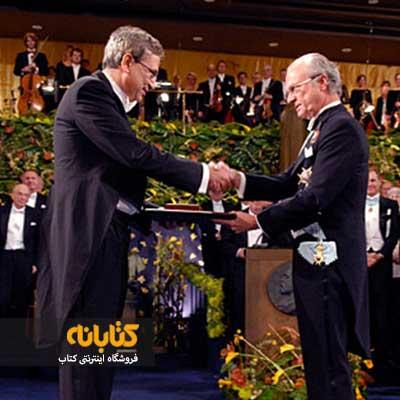 جوایز اورهان پاموک