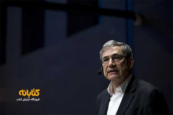 شرح حال اورهان پاموک