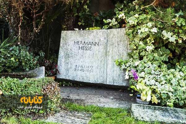 مقبره هرمان هسه