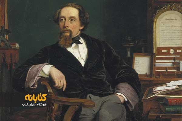 مرگ چارلز دیکنز
