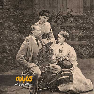 چارلز دیکنز و فرزندانش