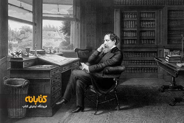 اهمیت آثار چارلز دیکنز