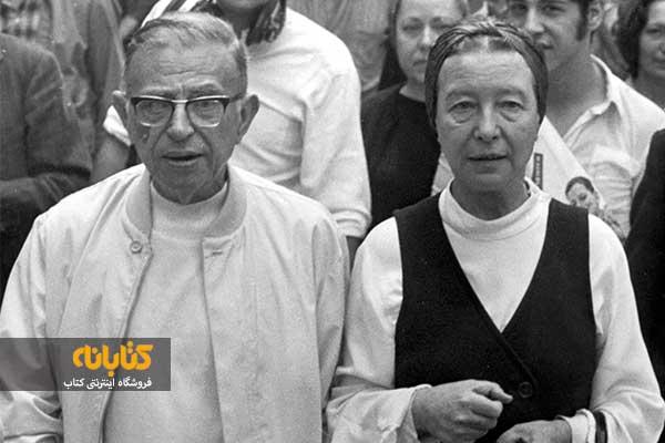 دربارهی ژان پل سارتر