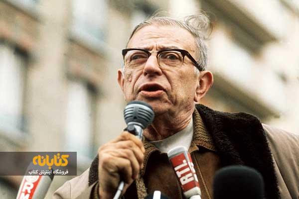 اهمیت آثار ژان پل سارتر
