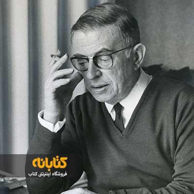 معرفی ژان پل سارتر