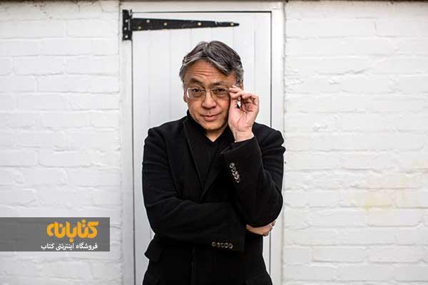 شرح زندگی کازوئو ایشی گورو